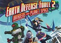 Read review for Earth Defense Force 2: Invaders from Planet Space - Nintendo 3DS Wii U Gaming