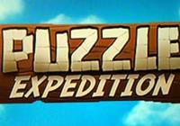Review for Puzzle Expedition: The Quest for the Tear of God on Nintendo DS