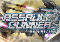 Read Review: Assault Gunners HD Edition (PlayStation 4) - Nintendo 3DS Wii U Gaming