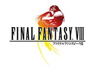 Read review for Final Fantasy VIII - Nintendo 3DS Wii U Gaming