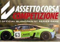 Read preview for Assetto Corsa Competizione - Nintendo 3DS Wii U Gaming