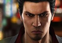 Read preview for Ryu ga Gotoku 6: Inochi no Uta - Nintendo 3DS Wii U Gaming