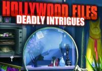 Review for Hollywood Files: Deadly Intrigues on Nintendo DS - on Nintendo Wii U, 3DS games review