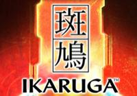 Read review for Ikaruga - Nintendo 3DS Wii U Gaming