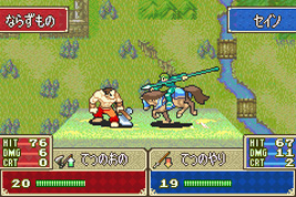 Screenshot for Fire Emblem (RPG Special) on Game Boy Advance