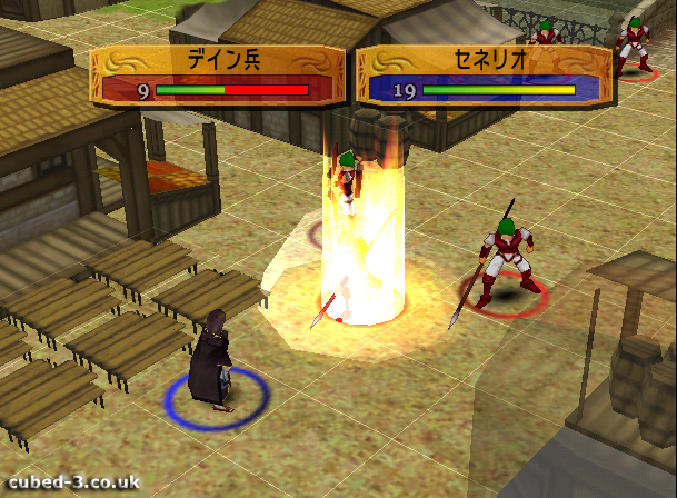 Screenshot for Fire Emblem: Path Of Radiance on GameCube