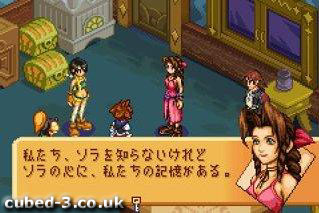 Screenshot for Kingdom Hearts: Chain of Memories on Game Boy Advance