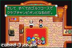 Screenshot for Mario Golf: Advance Tour on Game Boy Advance - on Nintendo Wii U, 3DS games review