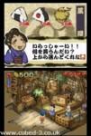 Screenshot for Ganbare Goemon: Toukai Douchuu - click to enlarge