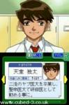 Screenshot for Kenshuui Tendo Dokuta - click to enlarge