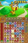 Screenshot for Zoo Keeper - click to enlarge