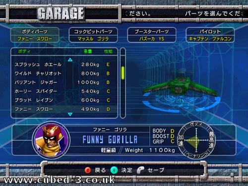 Screenshot for F-Zero GX on GameCube- on Nintendo Wii U, 3DS games review