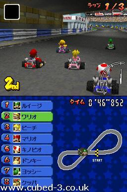 Mario Kart Ds Nintendo Ds Preview Page 1 Cubed3